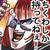 ラーエル・アルムスター(ソーセージ好きの・d01001)