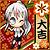 刃霧・天音(テュルキース・d03841)
