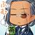 刀崎・剏弥(古色蒼然たる執事見習い・d04604)