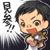 野々上・アキラ(レッサーイエロー・d05895)