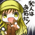黄瀬乃・毬亞(アリバイ崩しの探偵・d09167)