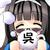 大和・呉葉(カレーなるヒロイン・d21319)
