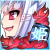倉丈・姫月(白兎の騎士・d24431)