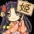 朝臣・姫華(姫・d30695)
