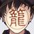 籠・桐人(還らずの影・d36323)